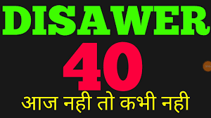 Gali Disaster Gali Result Satta Chart Satta11